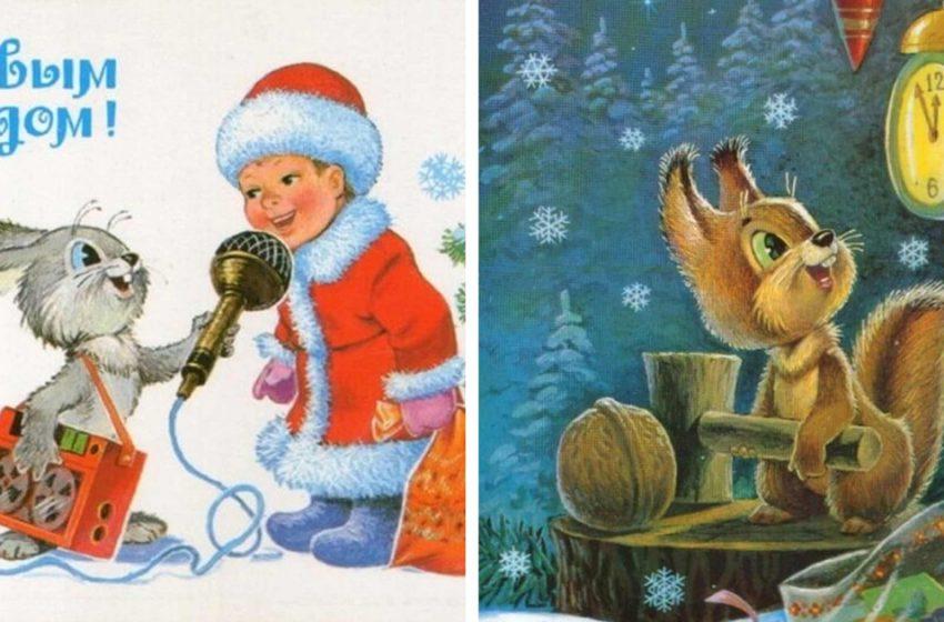 «Из СССР с любовью»: сказочные поздравительные открытки, которые мы отправляли нашим родным по почте