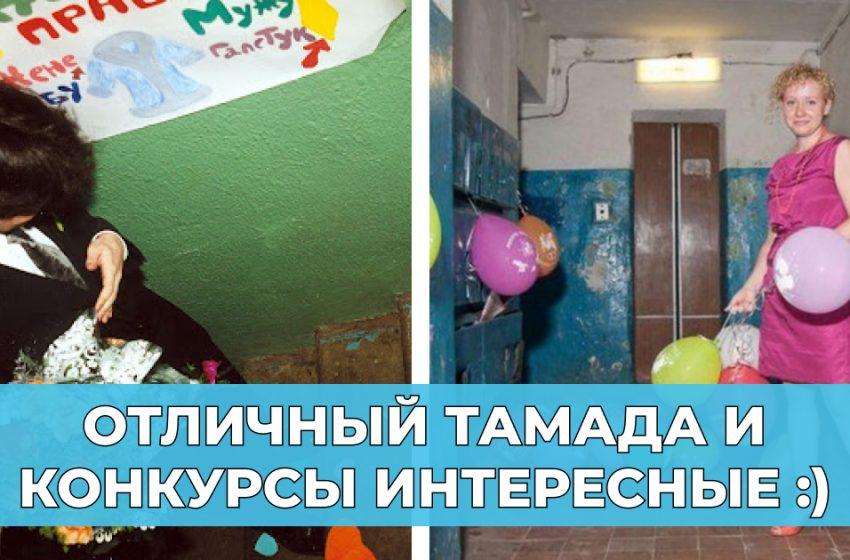 «Все для счастья молодых!»: 15 убойных фото украшенных подъездов на российских свадьбах
